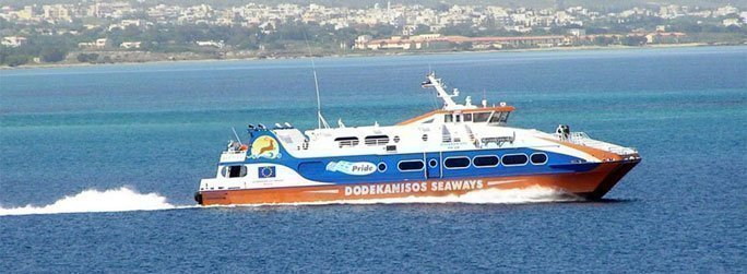 The ferry ship Dodekanisos Pride is a catamaran that belongs to the high speed vessel type